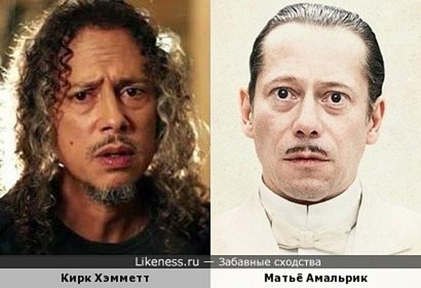 Кирк Хэмметт - Матьё Амальрик