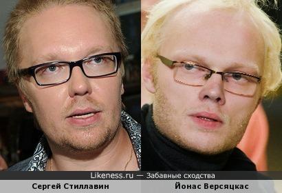 Сергей Стиллавин - Йонас Версяцкас