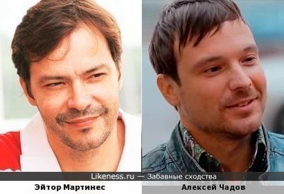 Эйтор Мартинес - Алексей Чадов