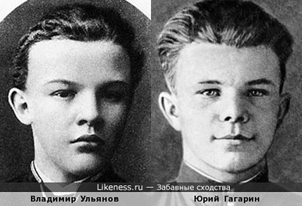 Владимир Ильич Ульянов (Ленин) - Юрий Алексеевич Гагарин