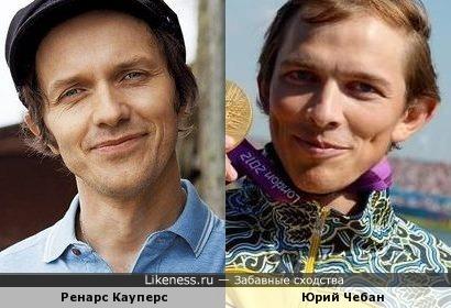 музыкант ( Латвия) - спортсмен (Украина)