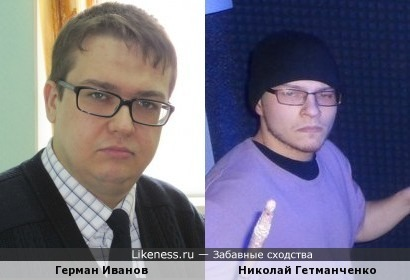 Мурманск - Мурманск