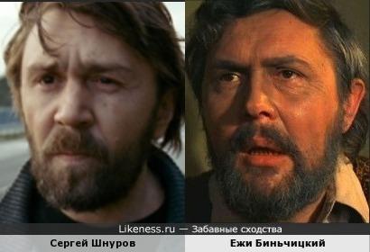 Сергей Шнуров - Ежи Биньчицкий