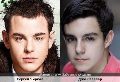Сергей Чирков - Джо Салазар