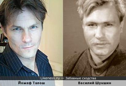 Венгерский актёр и Василий Макарович Шукшин.