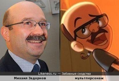 Михаил Задорнов - Блюмзбэрри младший