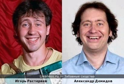 Игорь Растеряев - Александр Демидов
