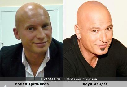 Роман Третьяков - Хоуи Мэндел