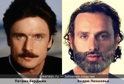 Ты не ты, когда без бороды! Без бороды, Карл!