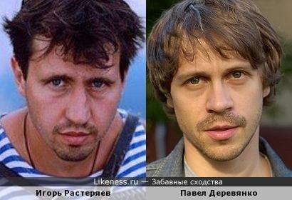 Игорь Растеряев - Павел Деревянко