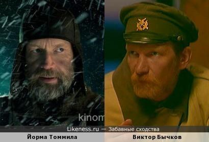 Йорма Томмила - Виктор Бычков
