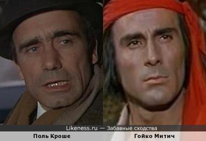 Поль Кроше - Гойко Митич