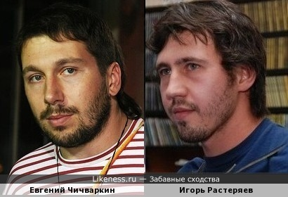 Евгений Чичваркин - Игорь Растеряев