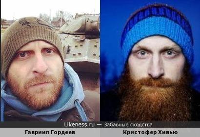 Согревает в холода борода. (ещё один викинг).