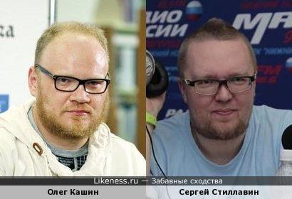 Олег Кашин - Сергей Стиллавин
