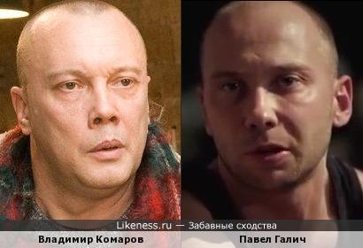 Владимир Комаров - Павел Галич
