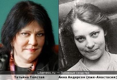 Татьяна Толстая - Анна Андерсон