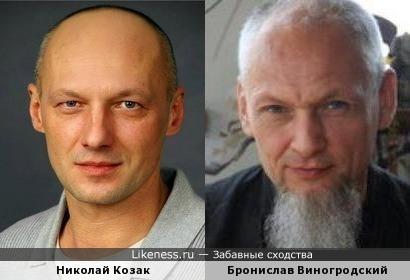 Николай Козак - Бронислав Виногродский