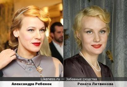 Александра Ребенок - Рената Литвинова