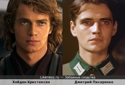 Хейден Кристенсен - Дмитрий Писаренко