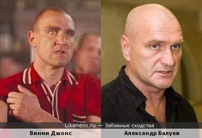 Винни Джонс - Александр Балуев