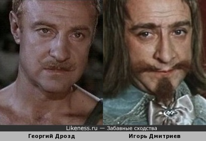 Георгий Дрозд - Игорь Дмитриев