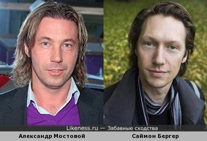 Александр Мостовой - Саймон Бергер