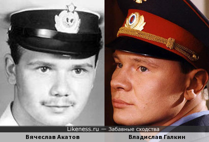 Вячеслав Акатов - Владислав Галкин