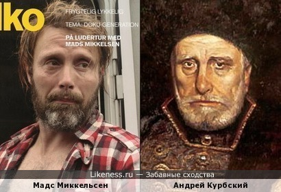 Андрей Курбский - Андрей Курбский