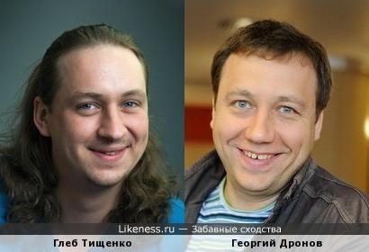 Глеб Тищенко - Георгий Дронов