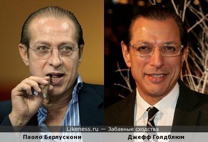 Паоло Берлускони - Джефф Голдблюм