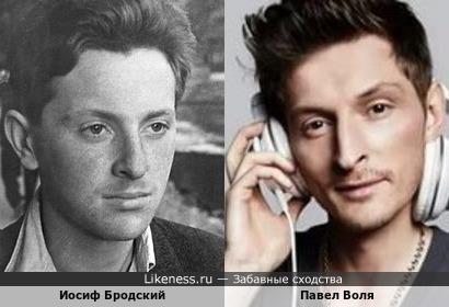 Иосиф Бродский - Павел Воля