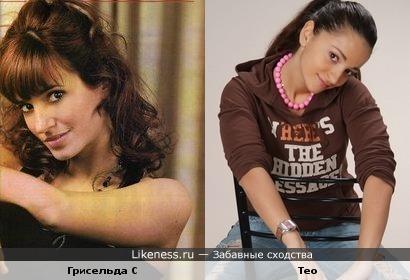 Гриси из сериала Ты моя жизнь и Теона Дольникова чем-то похожи )