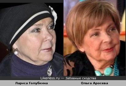 Лариса Голубкина и Ольга Аросева