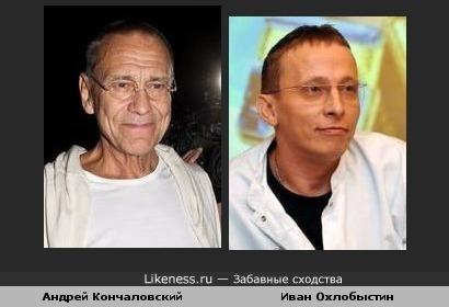 Андрей Кончаловский - Иван Охлобыстин через 30 лет