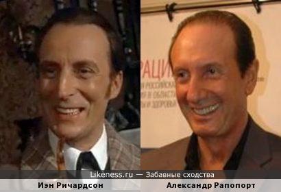 Иэн Ричардсон (Шерлок Холмс-83) и Александр Рапопорт