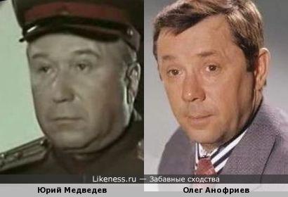 Долго принимал Медведева за Анофриева :-)
