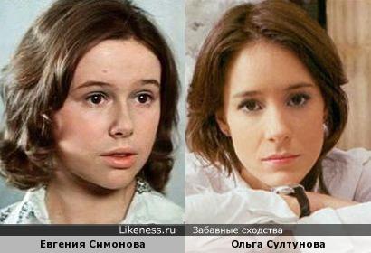 Евгения Симонова и Ольга Султунова