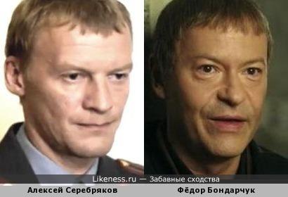 """Фёдор Бондарчук в сериале """"Чудотворец"""