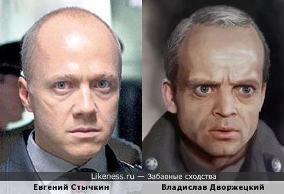 Евгений Стычкин здесь похож на Вячеслава Дворжецкого
