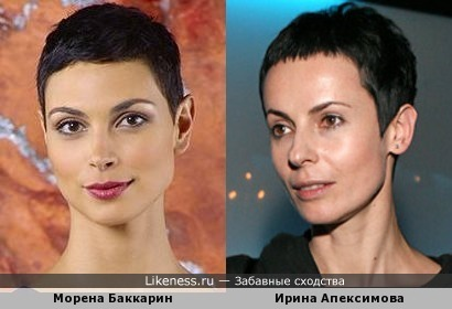 Морена Баккарин и Ирина Апексимова