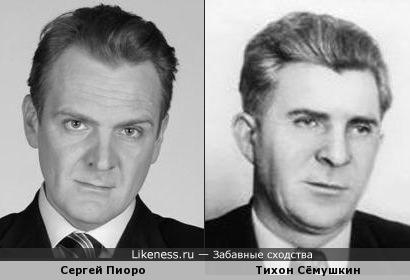 Актёр Сергей Пиоро и писатель Тихон Сёмушкин
