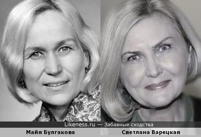 Светлана Варецкая сильно напоминает Майю Булгакову