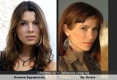 Ксения Буравская vs Ор Атика