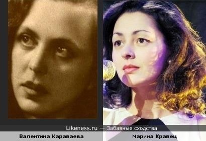 Валентина Караваева vs Марина Кравец