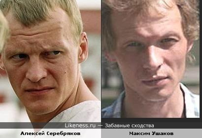 Алексей Серебряков vs Максим Ушаков
