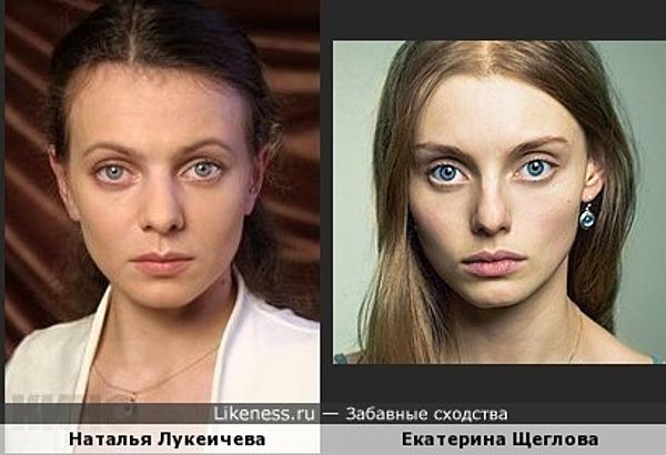 Наталья Лукеичева vc Екатерина Щеглова