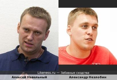 Навальный vs Незлобин