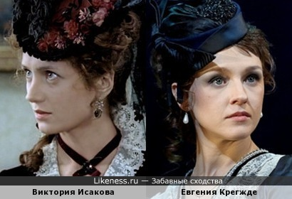 Виктория Исакова vs Евгения Крегжде