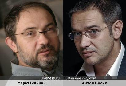 Марат Гельман vs Антон Носик